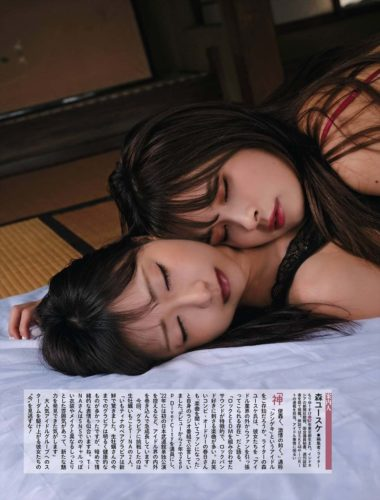 Ikugakki Imoko & TiNA 生牡蠣いもこ & TiNA