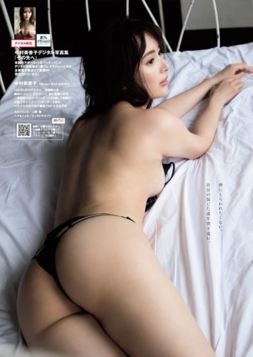 Nakamura Mikako 中村美香子