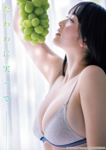 Sayama Suzuka 佐山すずか
