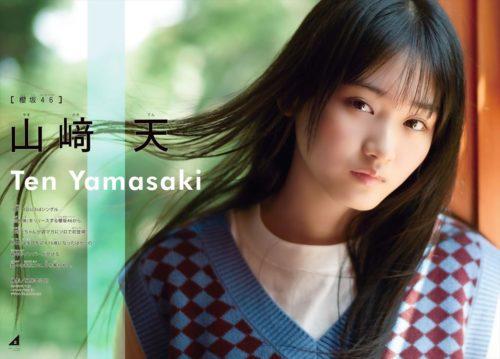 Yamasaki Ten 山﨑天