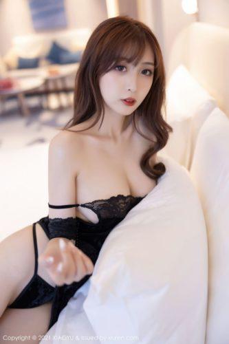 Lin Xing Lan 林星阑