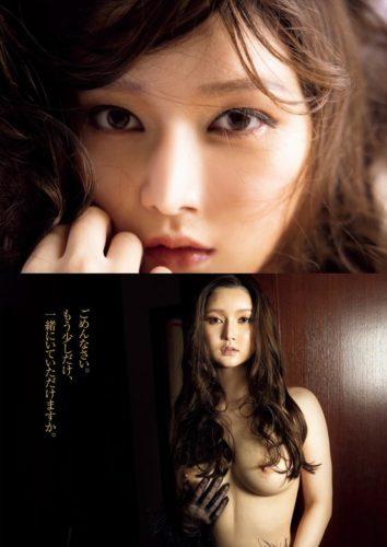 Miyashita Kaoru 宮下薫